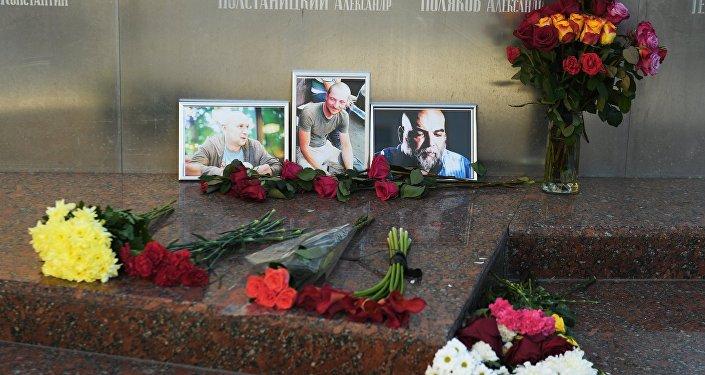 Las fotografías de los periodistas, (R-L) Orhan Dzhemal, Kirill Radchenko y Alexander Rastorguyev, que fueron asesinados en la República Centroafricana