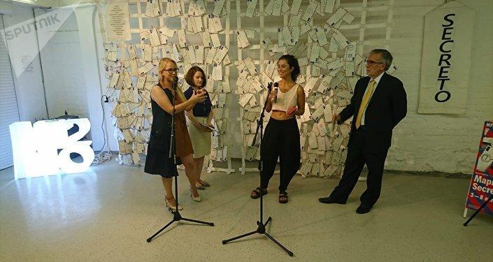 La artista chilena María Luisa Portuondo inaugura en el Museo de Moscú su obra 'Secreto'