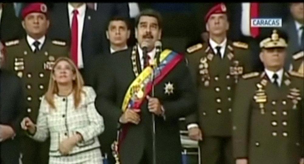 Momento de la explosión que interrumpió el discurso de Nicolás Maduro