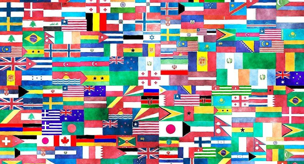 banderas venta