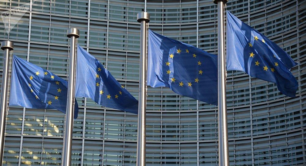 Banderas de la UE (archivo)