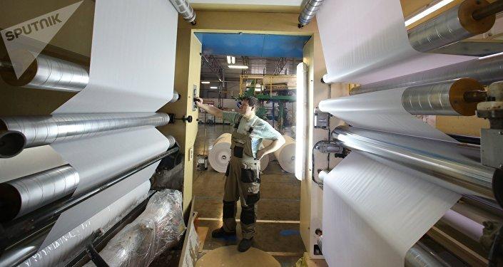 Una fábrica de papel en Rusia