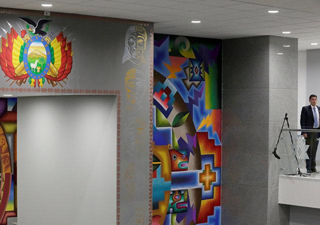 El interior de La Casa Grande del Pueblo, la nueva sede presidencial de Bolivia