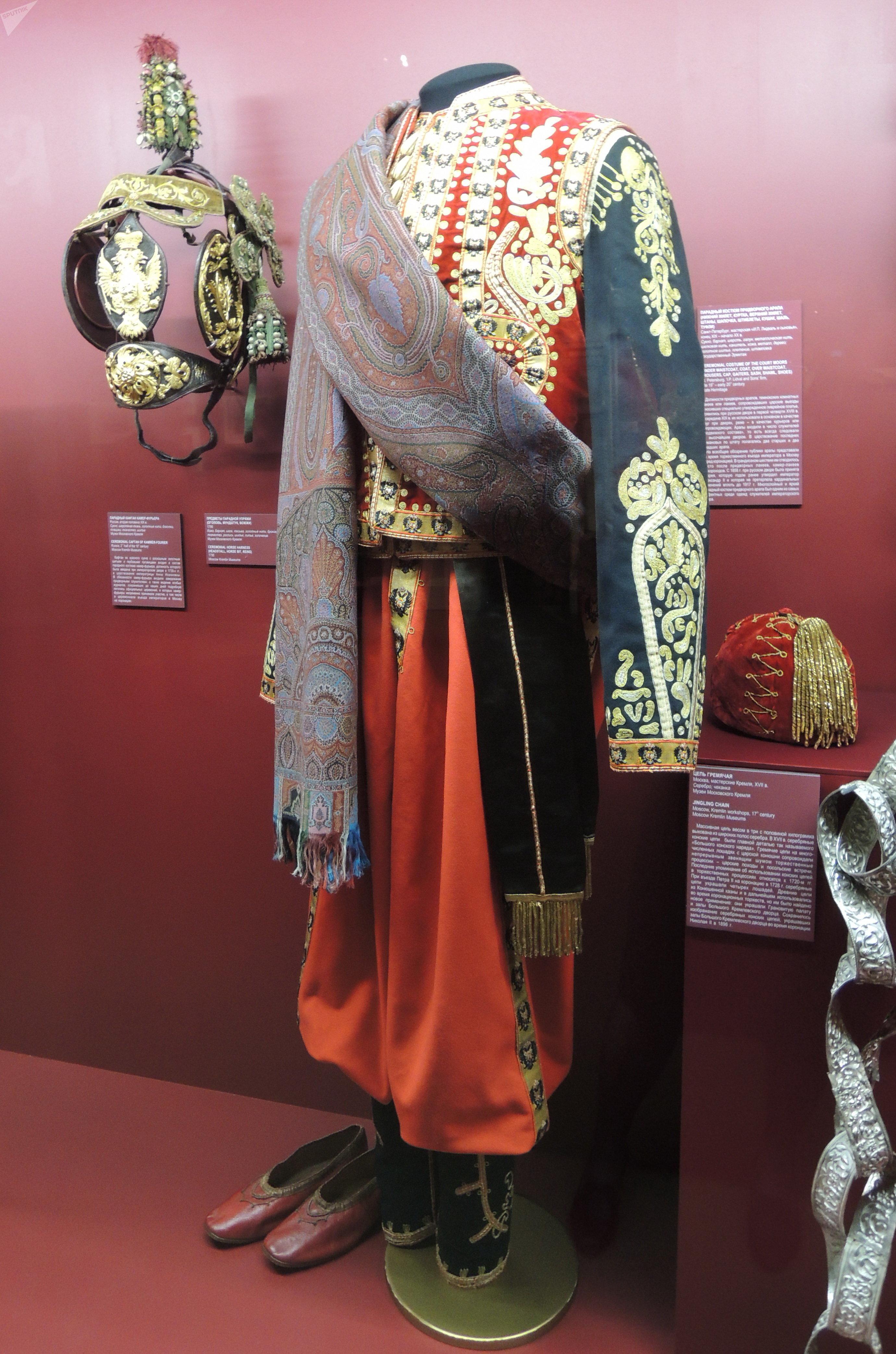 Vestido ceremonial de un cortesano arap