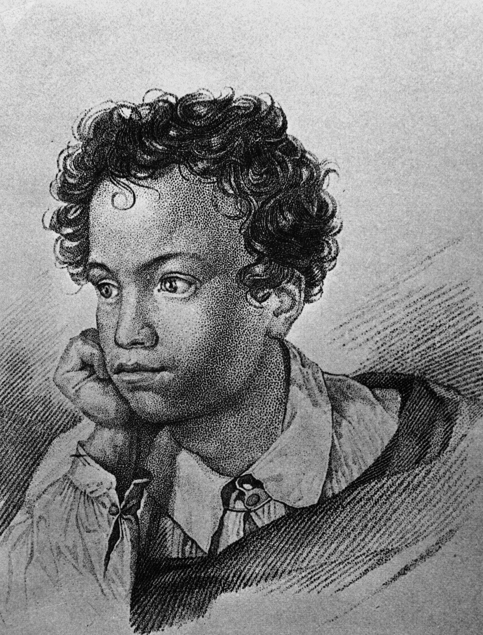 Alexandr Pushkin en la infancia