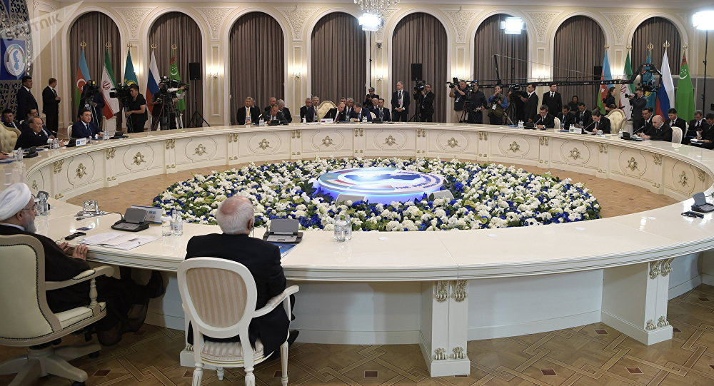 Cumbre del Caspio
