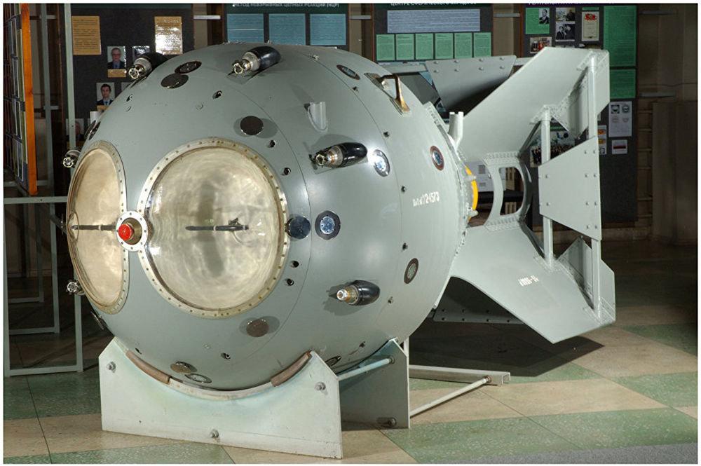 Bomba atómica soviética RDS-1