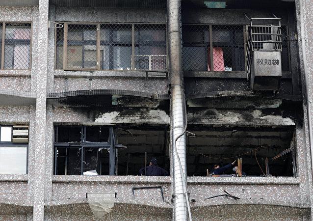 Incendio en un hospital de Taiwán