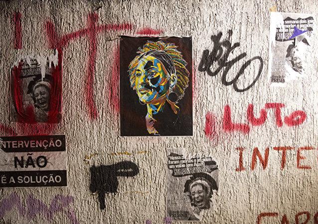 Un retrato de Marielle Franco, consejala brasileña asesinada
