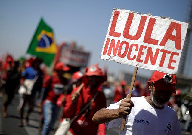 Los simpatizantes del expresidente brasileño Luiz Inácio Lula da Silva