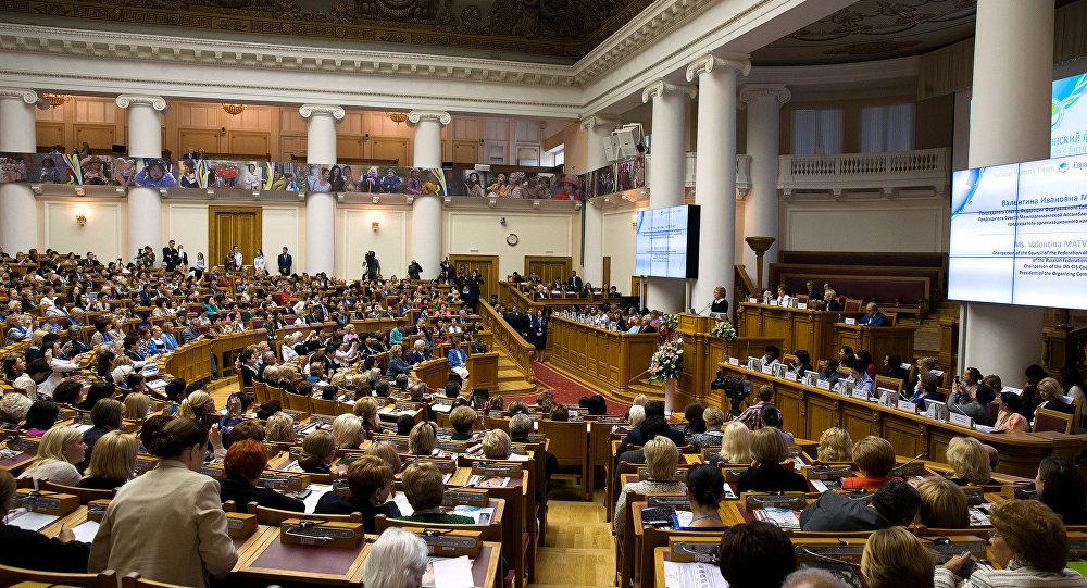 La sesión plenaria del Foro Euroasiático de Mujeres (archivo)