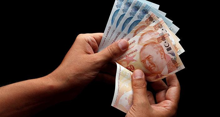El FMI reduce las expectativas de crecimiento para México