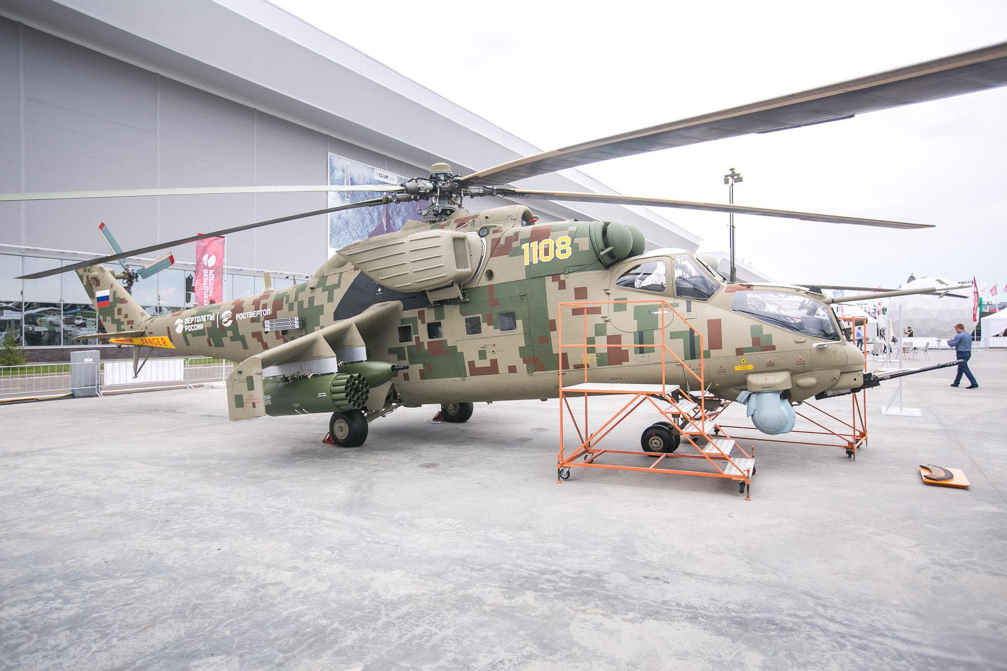 El Mi-35M