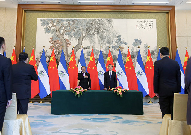 Establecimiento de las relaciones diplomáticas entre China y El Salvador
