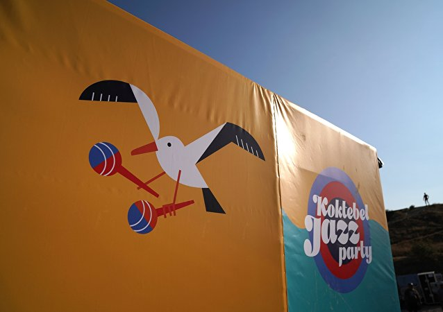 El logo del festival Koktebel Jazz Party en Crimea, Rusia