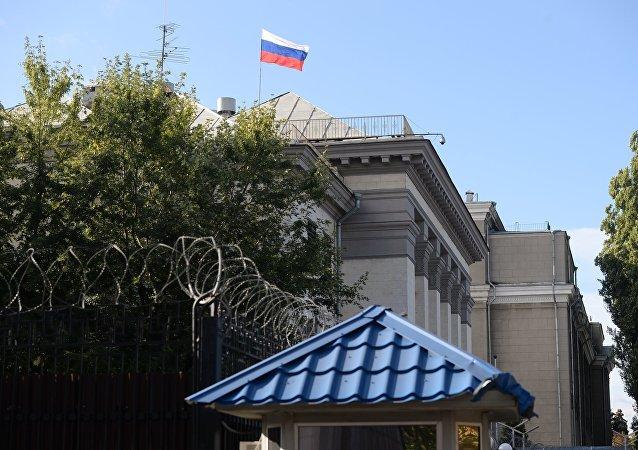 La embajada de Rusia en Kiev, Ucrania (Archivo)