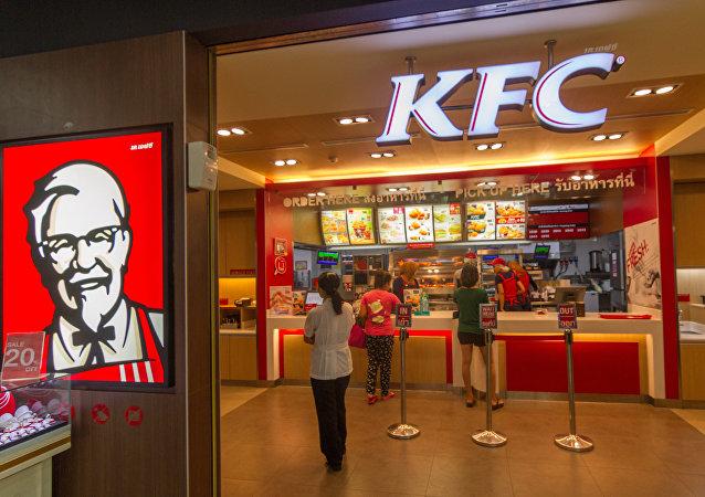 Un KFC (imagen referencial)