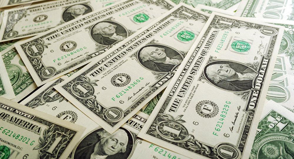 Dólares (archivo)