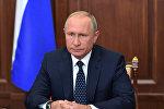 El presidente de Rusia, Vladímir Putin, explica en un mensaje televisado sus propuestas para la reforma en la edad de jubilación.