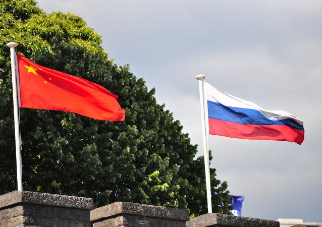 Banderas de China y Rusia