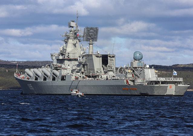 El crucero Marshal Ustinov (archivo)