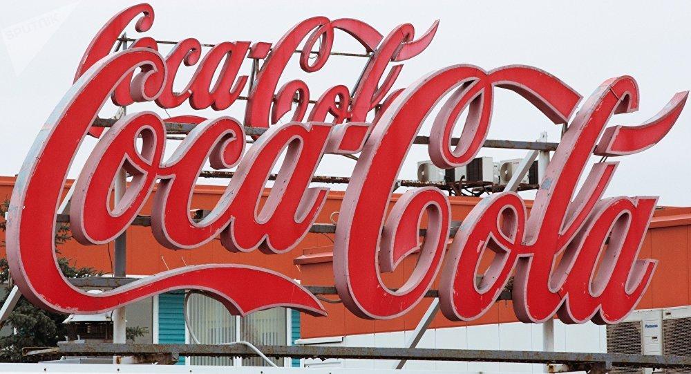 Coca-Cola adquiere la cadena británica Costa Café