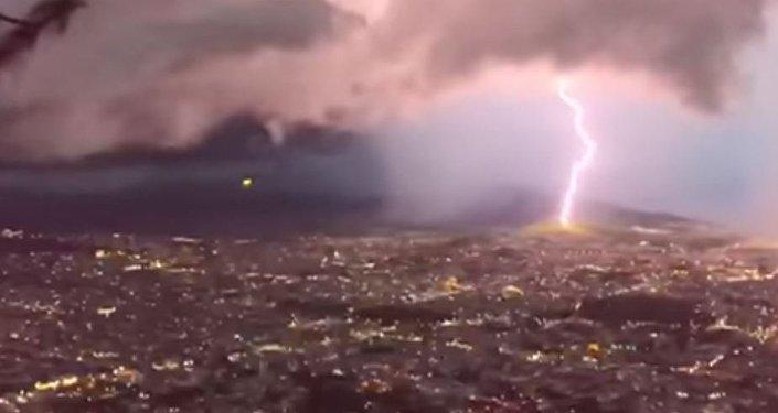 Un 'ovni' cae del cielo en México