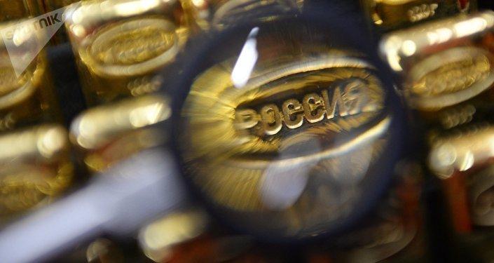 La palabra Rusia en un lingote de oro
