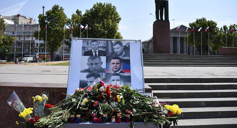 Retrato de Alexandr Zajárchenko, el líder de la autoproclamada República Popular de Donetsk