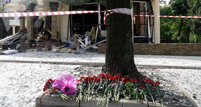 Lugar del asesinato del líder de la autoproclamada República Popular de Donetsk (RPD), Alexandr Zajárchenko