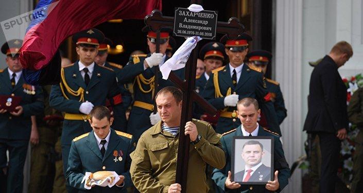 Despedida con el jefe de la República Popular de Donetsk, Alexandr Zajárchenko