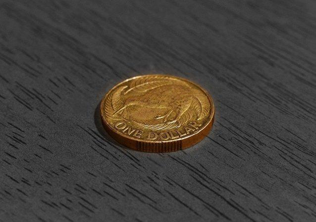 Una moneda (imagen referencial)