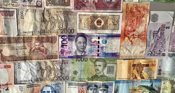 Billetes de diferentes países