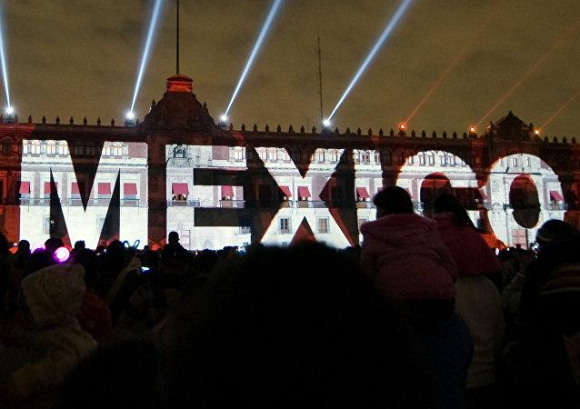 Festivos por el Día de la Independencia de México (archivo)