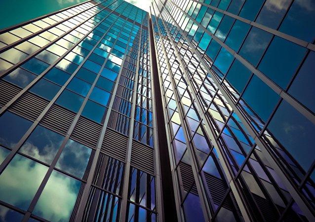 Edificio (imagen referencial)