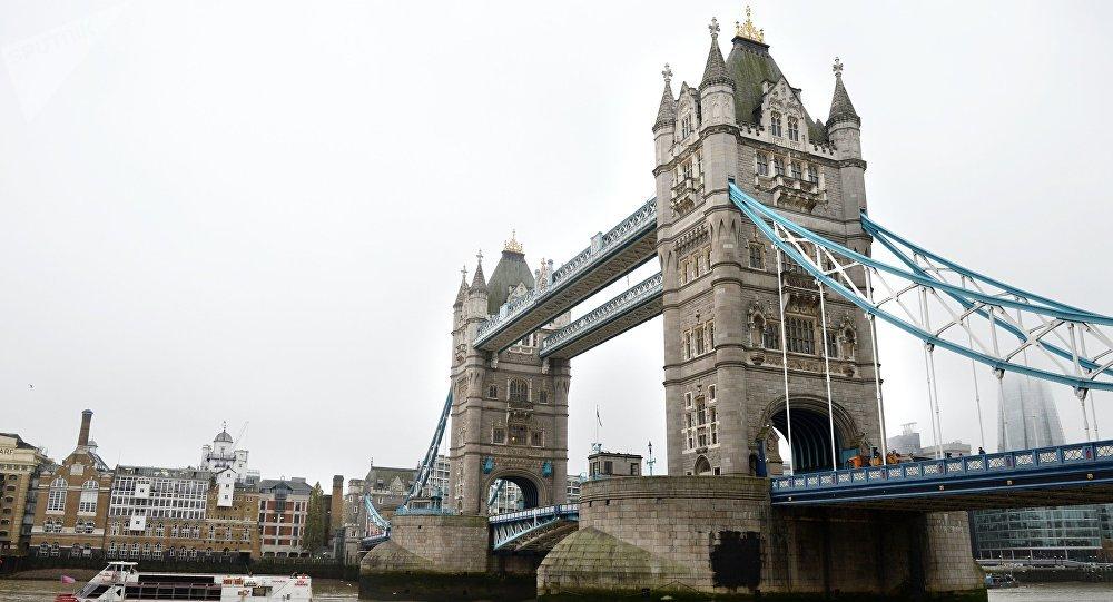 Londres, la capital de Reino Unido