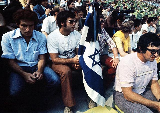 La masacre de Septiembre Negro, el día que a Israel le arrebataron la esperanza