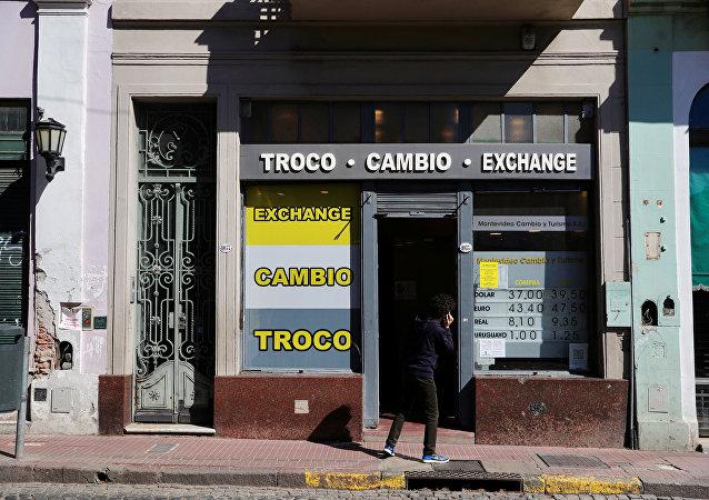 Una casa de cambio en Buenos Aires