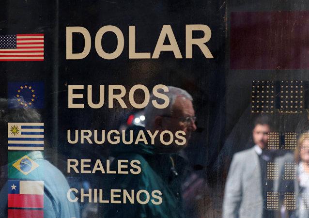 Una caja de cambio en Buenos Aires