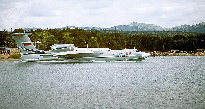 Avión anfibio antisubmarinos A-40