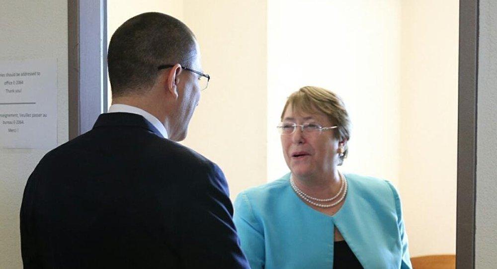 Jorge Arreaza, el canciller venezolano y Michelle Bachelet, alta comisionada de DDHH de la ONU