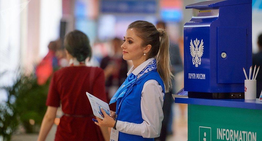 China prepara su llegada al Foro Económico Oriental en Rusia