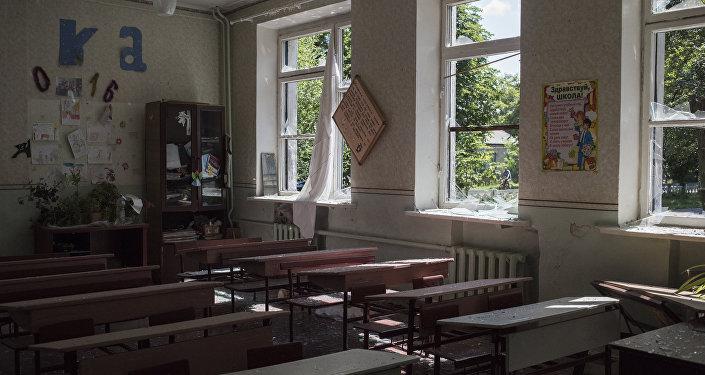 Una escuela destruida en Donbás (archivo)