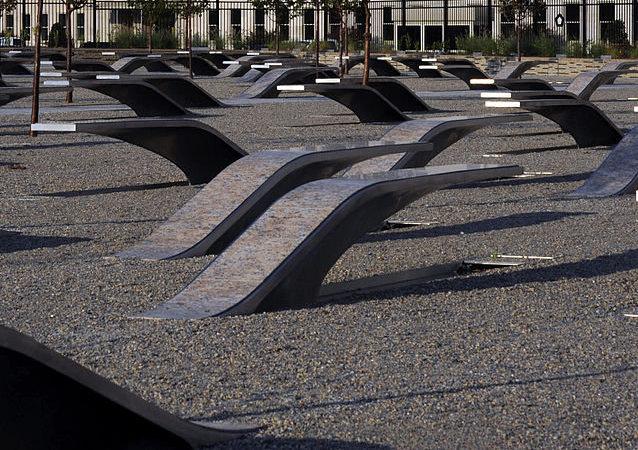 El Monumento del Pentágono