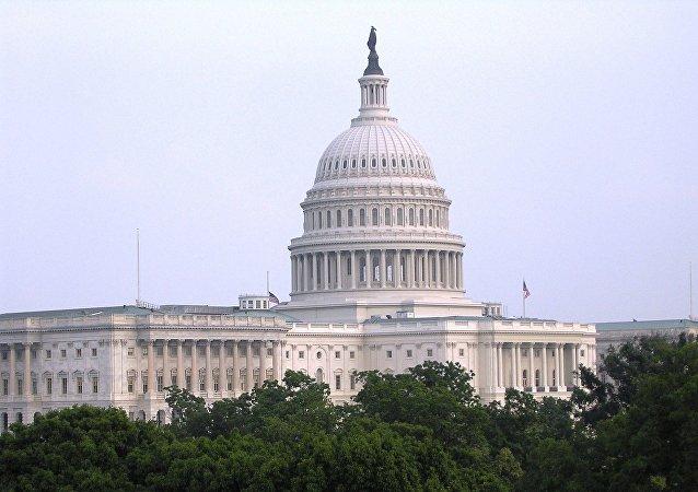 Washington, la capital de EEUU