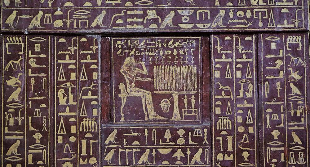 La tumba de Mehu