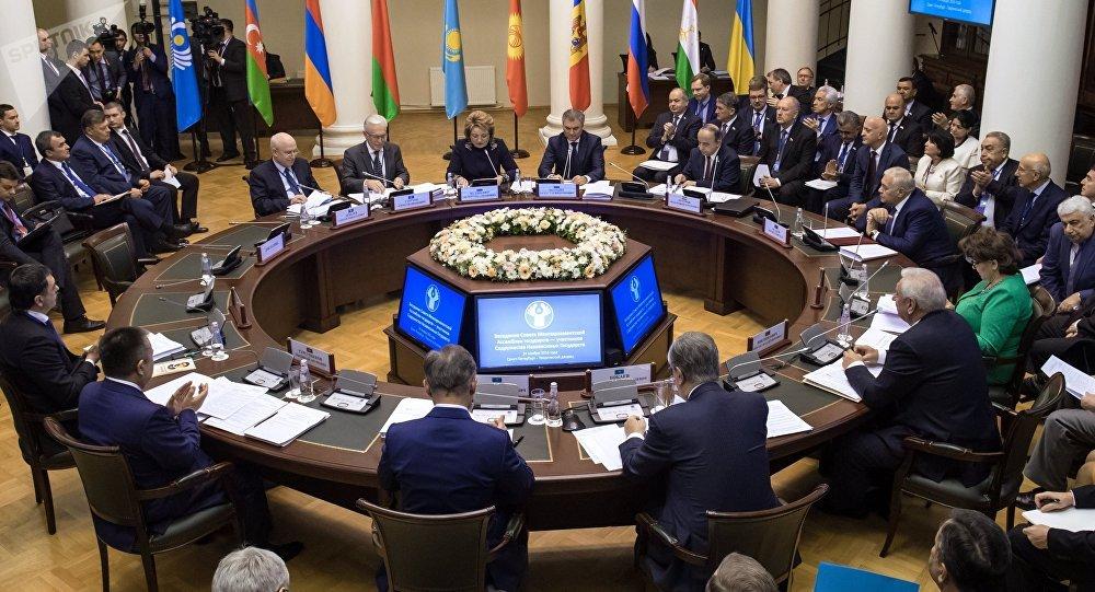 Reunión del Consejo de la CEI (archivo)