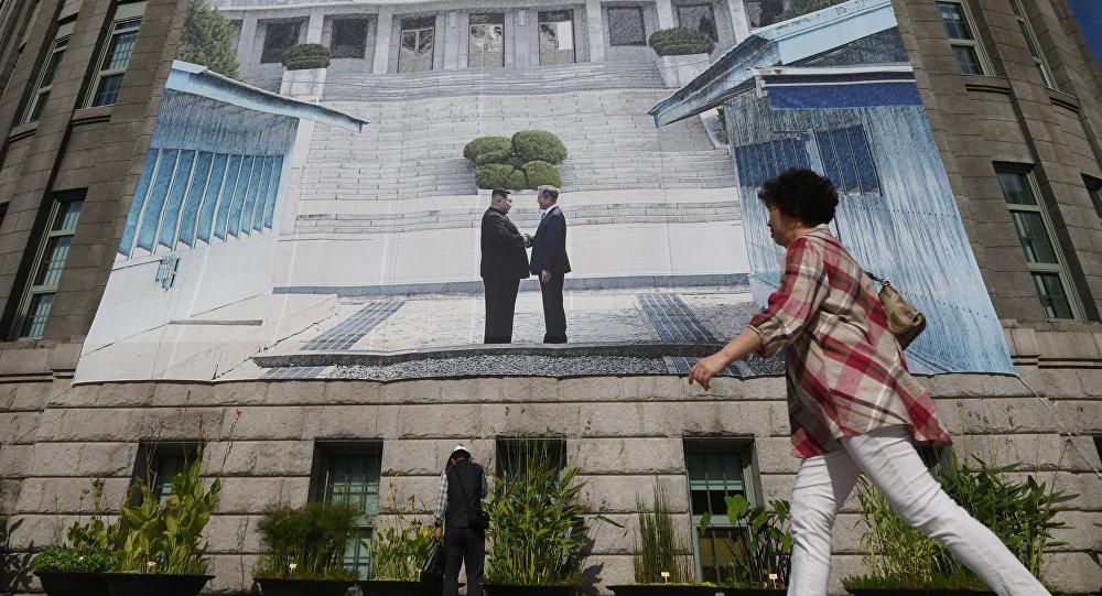 Cartel de Corea del Norte y Corea del Sur