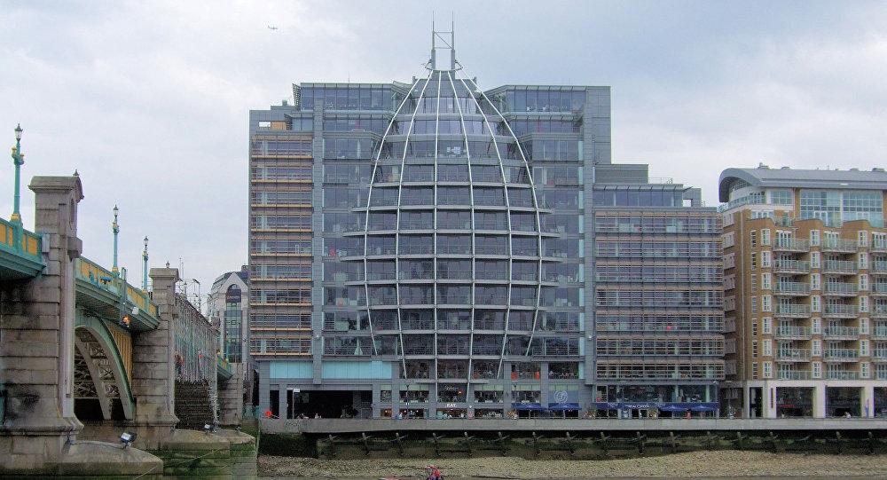 La sede de Ofcom (archivo)