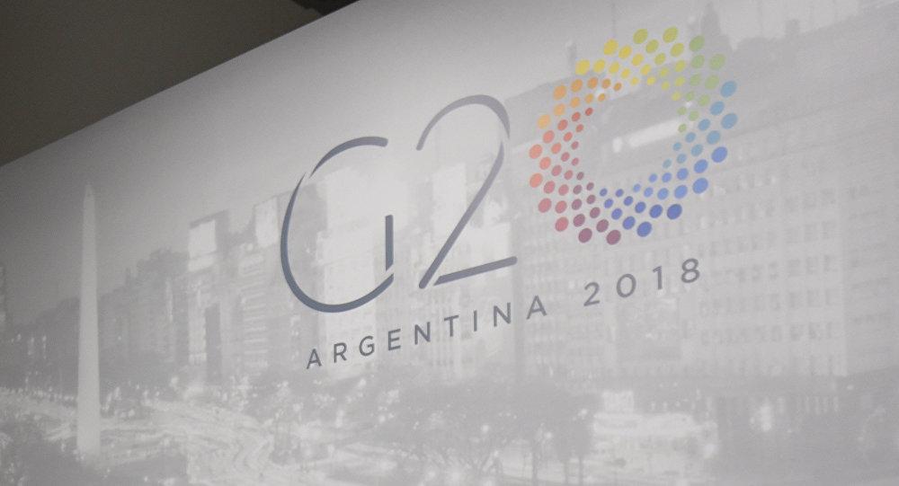 Logo del G20 (2018)